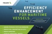 퓨얼세이브, 선박 운영의 효율성 혁신을 위한 FS MARINE+ 출시… 선박 업체의 더욱 청정하고 수익성 높은 운영 지원으로 윈윈 보장