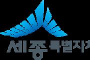 """[국토교통부]올해 건축행정 최우수 지자체는 """"세종특별자치시"""""""