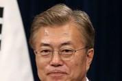 [전문] 문 대통령 2020년도 예산안 시정연설