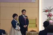 미래와희망의교회 송인준 목사의 위임예식